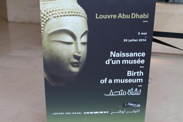Louvre Abu Dhabi avril 2014 013
