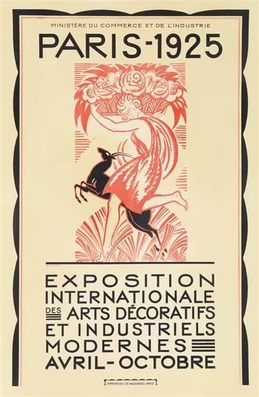 expo world fair poster